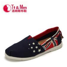 汤姆斯鞋业160506款