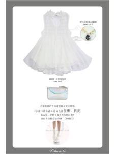 seseyoyo女装162487款