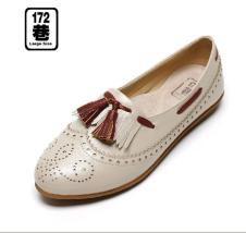 172巷鞋鞋业159732款