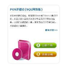 迅飞软件IT信息化162769款