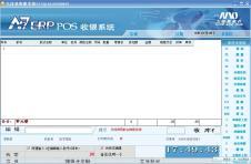 九佳易软件IT信息化161696款