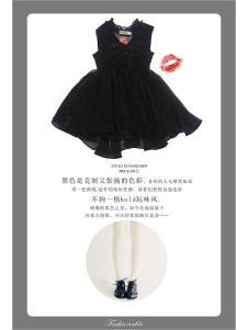 seseyoyo女装162488款