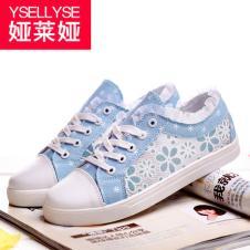 娅莱娅鞋业160120款