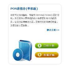 迅飞软件IT信息化162770款