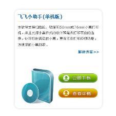 迅飞软件IT信息化162768款