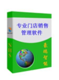 瑞丰软件软件IT信息化161728款
