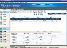 管友软件软件IT信息化161642款