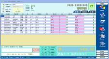 迈达软件软件IT信息化163116款