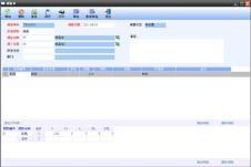 栢顺软件软件IT信息化163108款
