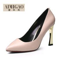 爱米高鞋业160061款