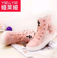 娅莱娅鞋业160122款