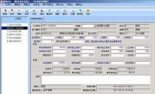 秘奥软件软件IT信息化161608款