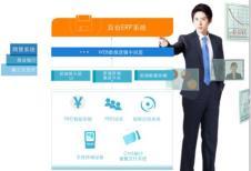 丽晶软件软件IT信息化161461款