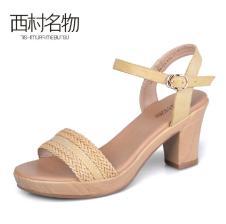 西村名物鞋业159707款