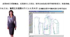 时尚依软件IT信息化163041款
