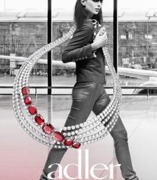 Adler珠宝首饰159167款