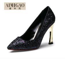 爱米高鞋业160059款