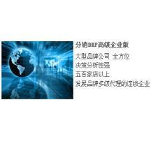 智讯软件软件IT信息化161813款