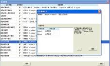 富有软件软件IT信息化161659款