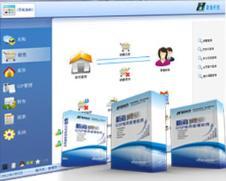 新海软件软件IT信息化162603款
