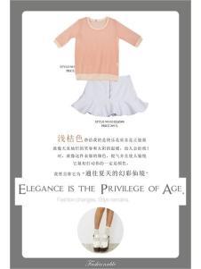 seseyoyo女装162486款