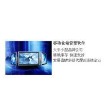 智讯软件软件IT信息化161808款