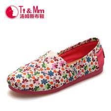 汤姆斯鞋业160510款