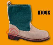 赛狮鞋业159685款