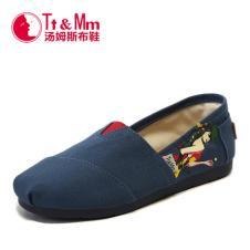 汤姆斯鞋业160502款