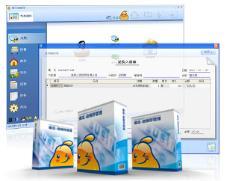 新海软件软件IT信息化162602款