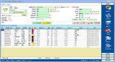 迈达软件软件IT信息化163115款