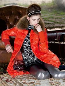 雁皇时尚女装