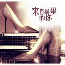 Jimmy Choo 周仰杰 2014年春夏新款 来自星星的你 全智贤 明星同款 女高跟鞋
