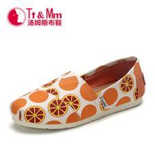 汤姆斯鞋业160511款