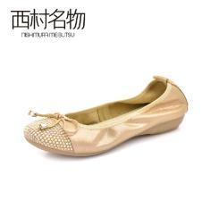 西村名物鞋业159710款