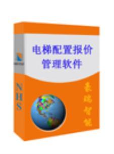 瑞丰软件软件IT信息化161731款