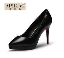 爱米高鞋业160062款