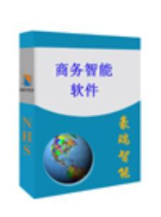 瑞丰软件软件IT信息化161729款