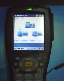 秘奥软件软件IT信息化161607款