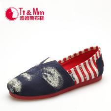汤姆斯鞋业160505款