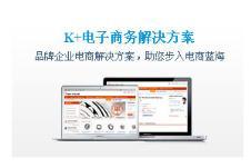 卡塔科技软件IT信息化163159款