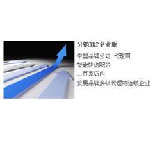 智讯软件软件IT信息化161812款