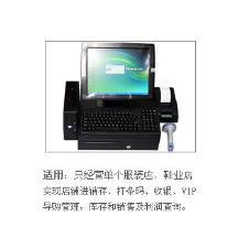 品位软件IT信息化162531款