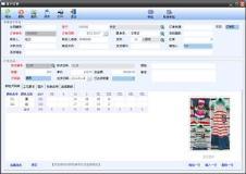 栢顺软件软件IT信息化163106款
