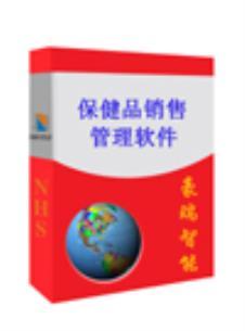 瑞丰软件软件IT信息化161730款