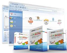 新海软件软件IT信息化162601款