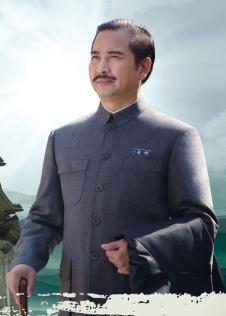 华人礼服·中山装男装165829款