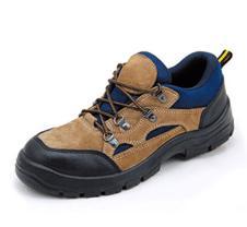 盾王鞋业165433款
