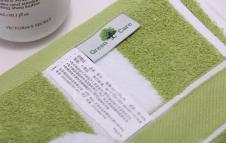 绿色关爱家用纺织172011款
