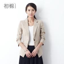 初棉CHUMIAN精品女装